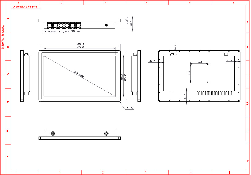 Full IP65 High Brightness Touch Monitor