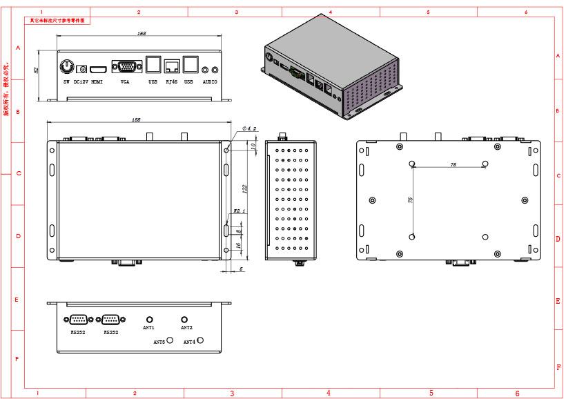 Mini BOX PC with XBEE Modules