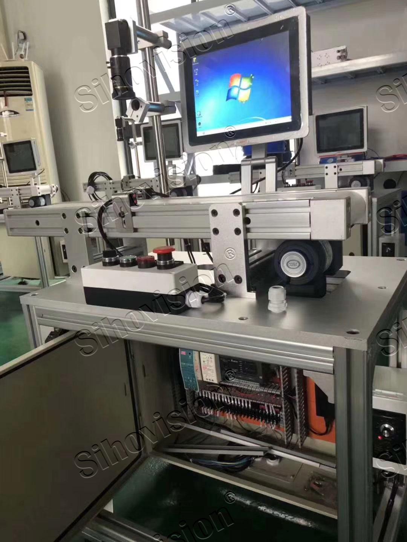 Industrial Panel PC SC103M