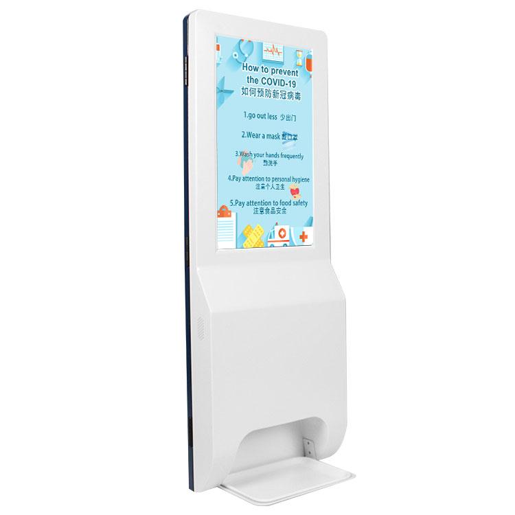 digital signage with hand sanitizers dispenser