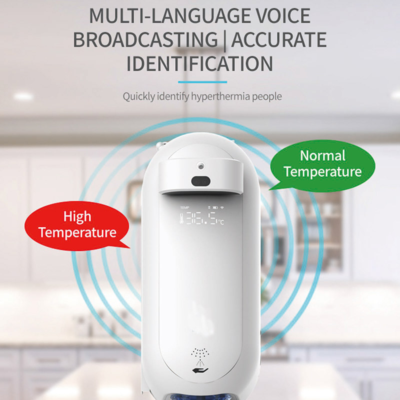 Automatic Disinfection Spray Dispenser With Temperature Measurement Mobile APP
